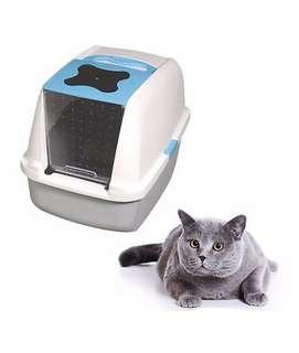 Cat Hooded Litter Box Catit