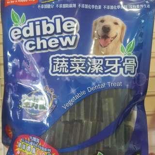 寵物蔬菜潔牙骨320g