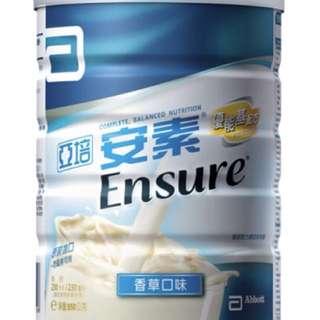 亞培安素奶粉