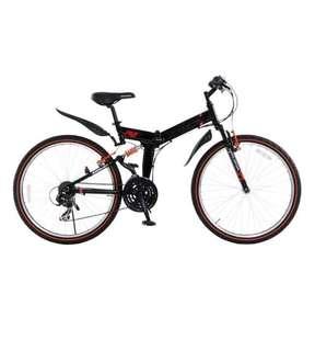 Shimano Folding Bike MTB