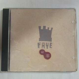 Faye Wong 王菲 1994 Cinepoly Records Hong Kong Chinese CD CP 50129