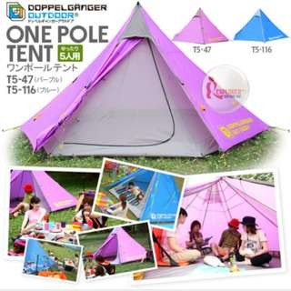 Doppelganger outdoor t5-47 one pole tent 露營
