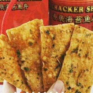 Crispy fish cracker seaweed (24 cans)