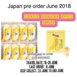 Japan Pre order Tokyo Banana (other item pls enquire)