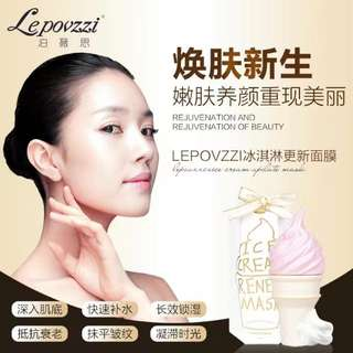 Lepovzzi Ice Cream Renew Mask