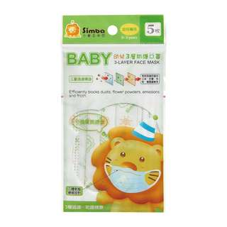 Simba 3-layer face mask baby