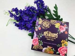 Srichand Translucent Powder蜜粉