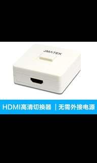 HDMI 2合1 電視唔夠HDMI PORT 適用
