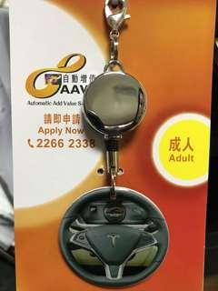 香港成人八達通 雙面光TESLA 雙面軚盤鎖匙扣手錶奇趣獨家送拉尺版本即買即用