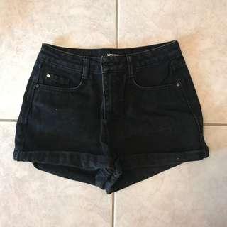Missguided denim shorts