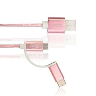 🚚 二合一傳輸線 Micro USB +Type-C鋁合金接頭快充傳輸充電線-1.5米(玫瑰金)