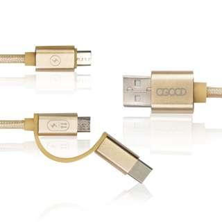 🚚 二合一傳輸線 Micro USB +Type-C鋁合金接頭快充傳輸充電線-1.5米(金)