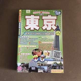 最新2018-19 東京旅遊書