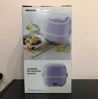 Rasonic迷你蒸煮盒