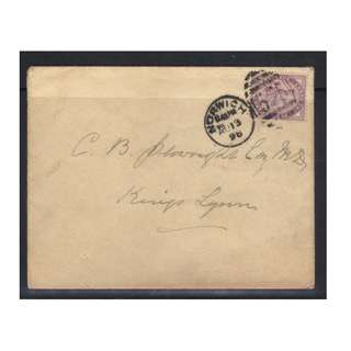 GB 1881 1d LILAC ON COVER 1898 BL552