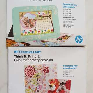 HP calender craft