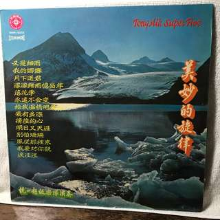 "Tong Aik Super Five 12"" LP Instrumental Music - Please refer to the record covers."