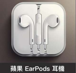 Apple EarPods IPhone6s 3.5mm