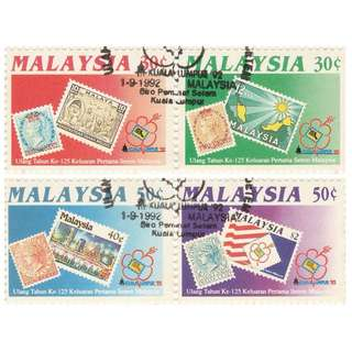 Malaysia 1992 125th Anniversary of Postage Stamps / KL '92 International Stamp Exhibition CTO Used SG#487-490 2 horizontal pairs