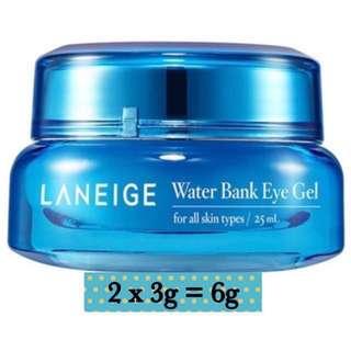❗️FREE NM❗️Laneige Water Bank Eye Gel