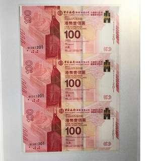2017中銀香港百年華誕紀念鈔票三連張 $1800 超靚number BC301201 BC311201 BC321201 絶對真品100%real