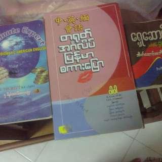 English-myanmar pocket dictionary $20