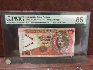 Pmg rm10 low no.6