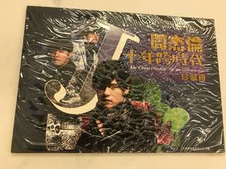 Limited Release Jay Chou 10Yr Anniversary Stamp Album