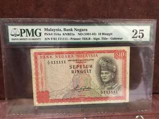 Pmg25 solid 1 rm10 RARE