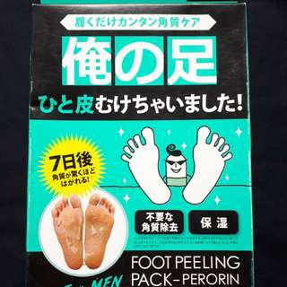 (ORI) SOSU PERORIN FOOT PEELING PACK- 25ml*2 FOR MEN ONLY