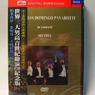 三大男高音(帕華洛帝卡列拉斯多明哥)世紀聯演DTS紀念版DVD-全新未拆封
