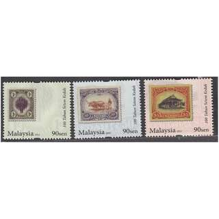 Malaysia 2012 Postal History of Kedah set of 3V Mint MNH SG #1928-1930