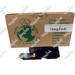 For Dell 1250M Remanufacture Cartridge