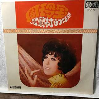 "12"" LP  Chinese Record - Please refer to the record covers."