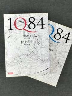 1Q84 book 1&2