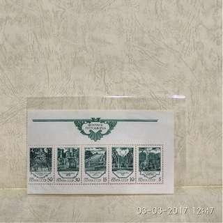 russain(俄國)stamp