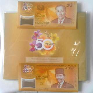 2017 Singapore-Brunei $50 Commemorative Banknotes
