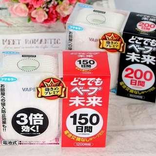 日本VAPE便攜式電子驅蚊器
