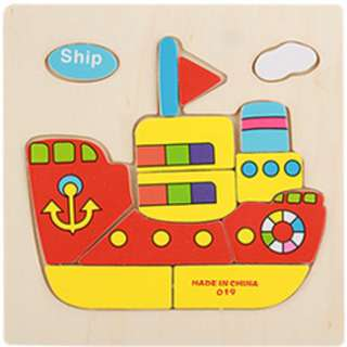 CZ04 - Kid Wooden Puzzle (Ship)