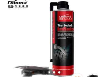 Immediate car sealer and inflater for puncture repair Ideal for Uber/Grab cars