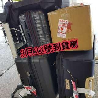 ✈大玩台灣代購✈3月22到貨💪💪