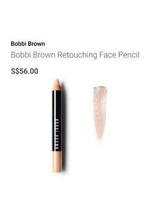 ❗️FREE NM❗️ Bobbi Brown Retouching Face Pencil
