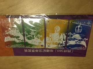 昂坪360地鐵紀念車票 MTR 車票