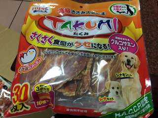 Takumi塔谷米零食量販包