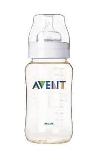 Avent Philips PES 330ml bottle (brand new) with 3m+ teat
