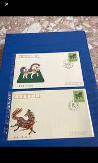 China stamp 1990 T146 A/B FDC — Final clearance sales
