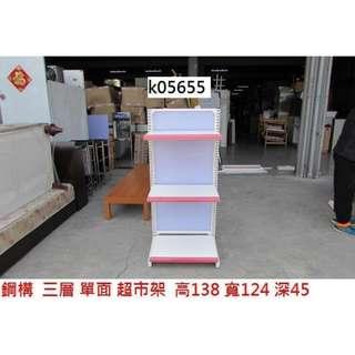K05655 三層 單面超市架 @ 二手家具,回收傢俱,收購餐廳桌椅,二手資源回收,家具回收,