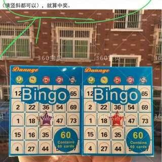 Bingo卡