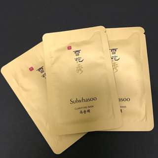 Sulwhasoo Clarifying Mask (Peel-off mask) (Single-use sachet x3 pieces) (price includes normal mail)