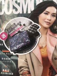 4月刋 Cosmopolitan x Zucca 收納袋 化妝袋 連雜誌